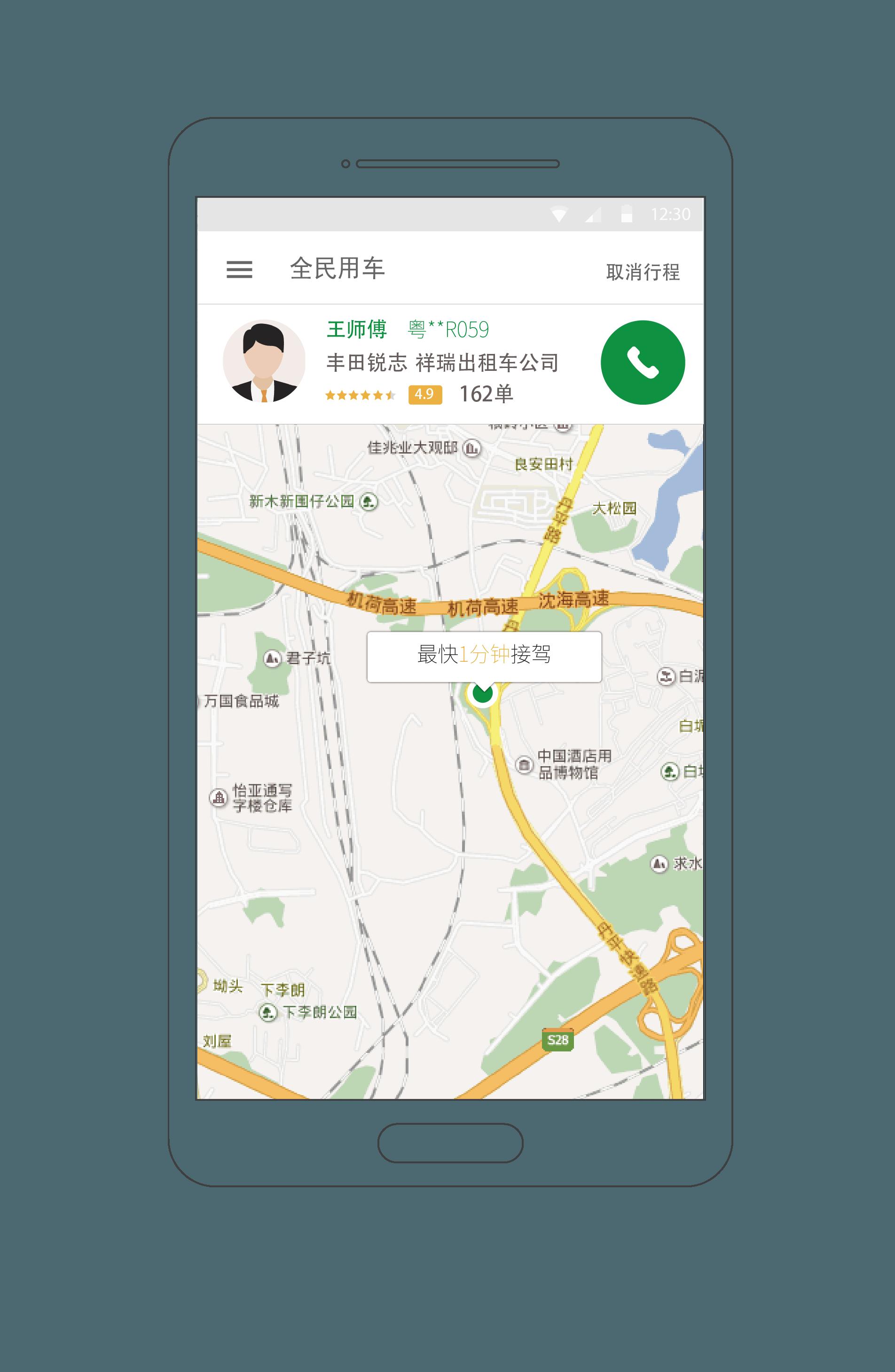 18luck新利苹果客户端新利18下载客户端APP展示